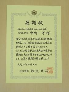 DSCN8613